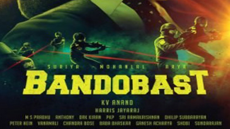 "SS Rajamouli Unveils ""Bandobast"" Poster, Starring Suriya and Mohan Lal"