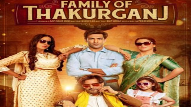 "Jimmy Shergill And Mahie Gill Starrer ""Family Of Thakurganj"" Releases in July"