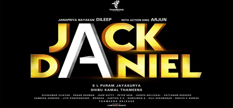 "Dileep And Arjun Starring ""Jack Daniel"" Gets A Poster Release"