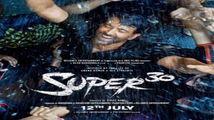 "Hrithik Roshan Confirms ""Super 30"" Trailer And Release Date"