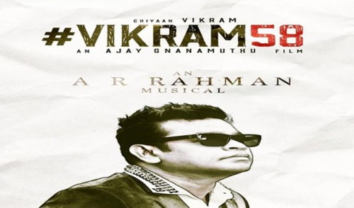 "AR Rahman To Compose For ""Vikram 58"""