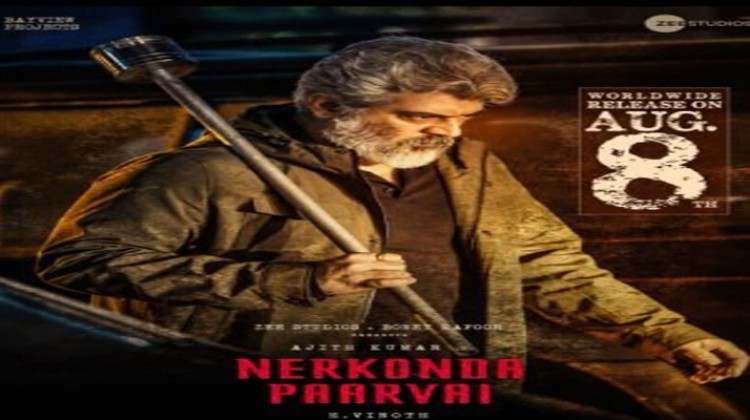 "Ajith Starring ""Nerkonda Paarvai"" Gets A Release Date"