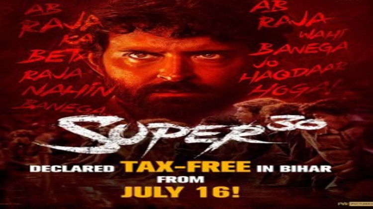 """100 Crore And Tax Free In 4 States, Hrithik Roshan's """"Super 30"""" is Unstoppable"""