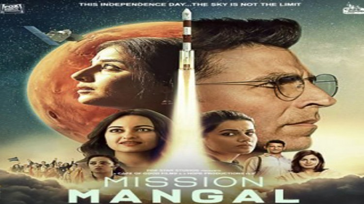 """Mission Mangal"" Trailer Release Date Confirmed"
