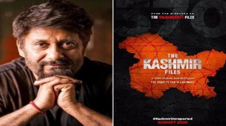 "Vivek Ranjan Agnihotri Announces ""The Kashmir Files"""