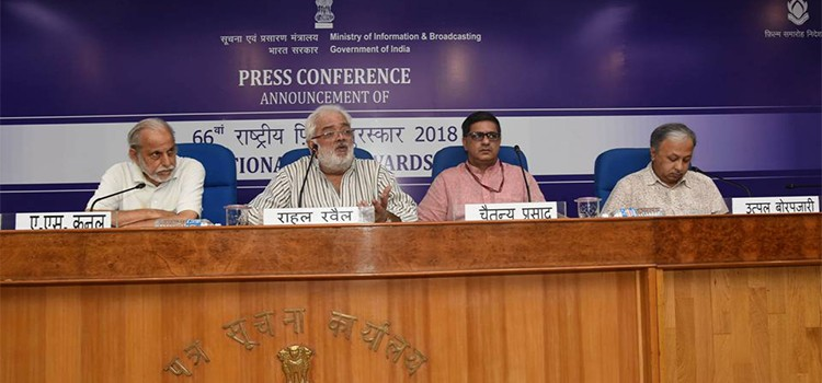 66th National Film Awards for 2018 announced