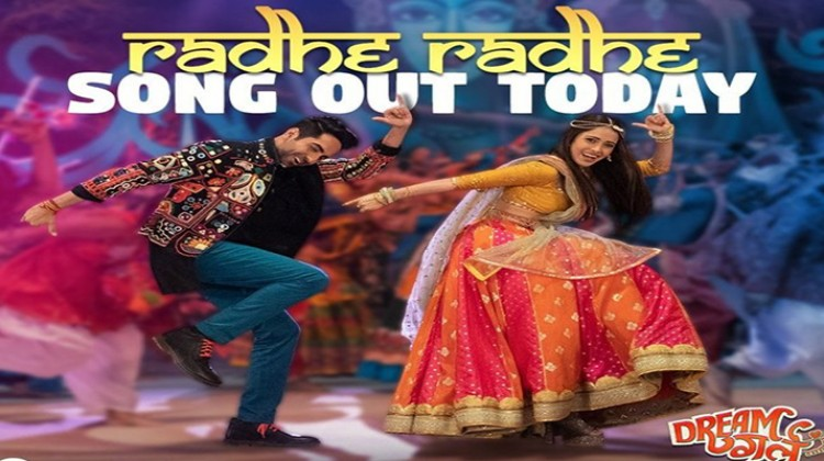 """""""Radhe Radhe"""" From """"Dream Girl"""" Will Be Out Today"""