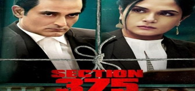"""Section 375"" Trailer Is Gritty And Intense, Feat Richa Chadha And Akshaye Khanna"
