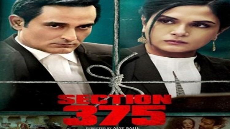 """""""Section 375"""" Trailer Is Gritty And Intense, Feat Richa Chadha And Akshaye Khanna"""