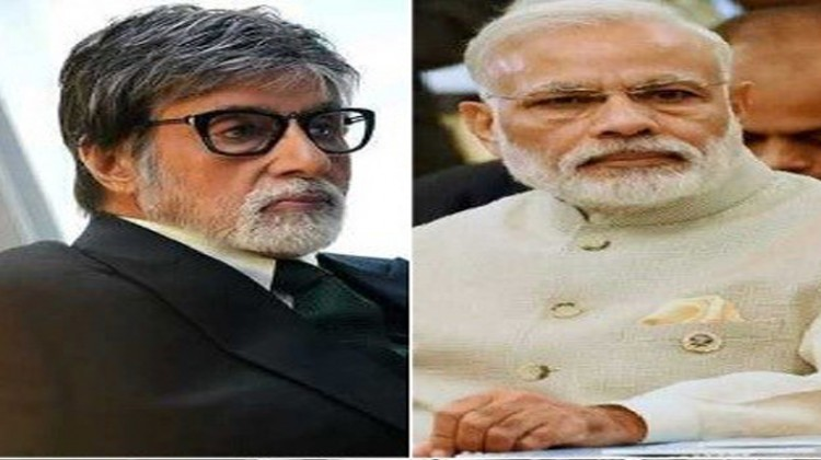 Amitabh Bachchan And PMO Pays Tribute To Late Music Composer Khayyam