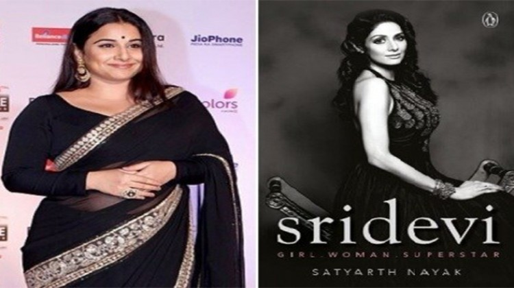 "Vidya Balan Unveils The Cover Of Book Titled ""Sridevi Girl Woman Superstar"""