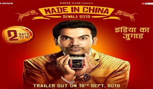 """Made In China"" New Poster by Rajkummar Rao"