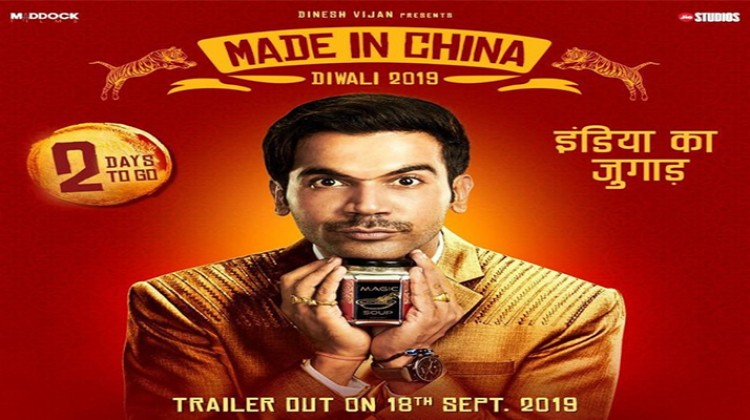 """""""Made In China"""" New Poster by Rajkummar Rao"""