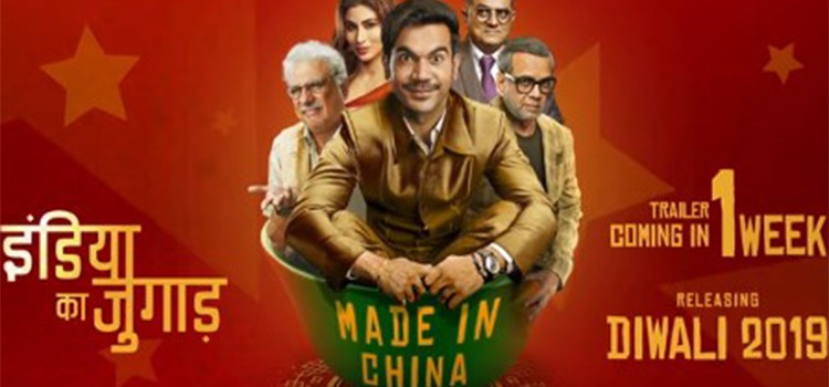 """""""Made In China"""" Motion Poster by Maddock Films"""
