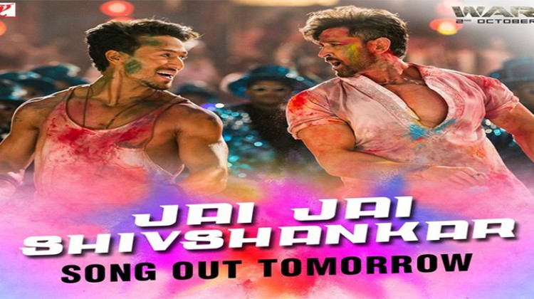 "Get Groovy With Hrithik Roshan And Tiger Shroff In ""Jai Jai Shiv Shankar"""