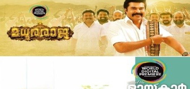 In September, ZEE5 To Have Four Blockbuster Malayalam Films Digital Premiere