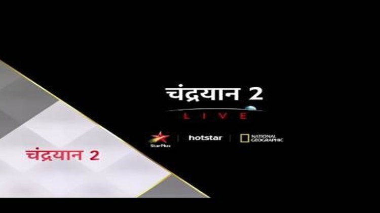 Star Plus, Star Bharat, Hotstar And National Geographic Come Together For 'Chandrayaan 2 Live'