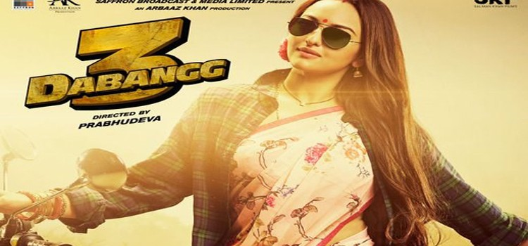 "Salman Khan Drops A New Teaser And Poster From ""Dabangg 3"""