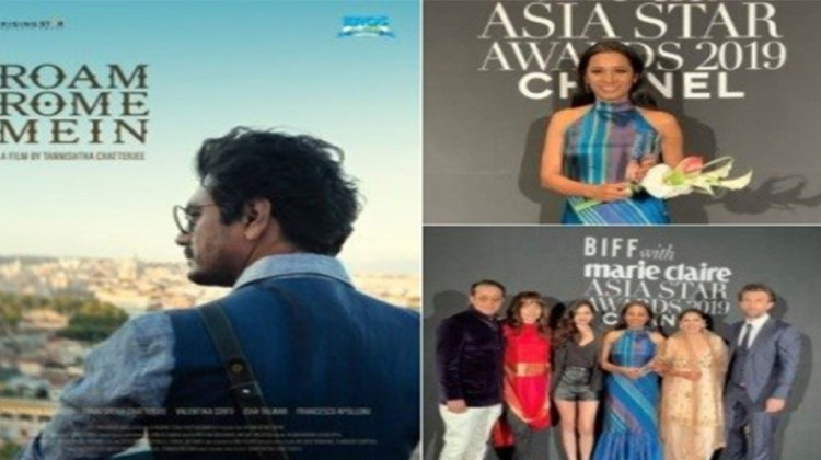 """Roam Rome Mein"" Win Asian Star Award At ""BIFF 2019"""