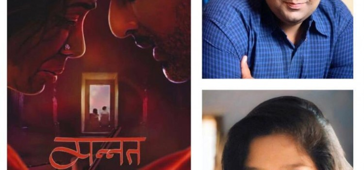 "Indian short film ""Mannat"" released"